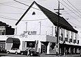 18 East Clay Street,Refuge Temple (6030126908).jpg