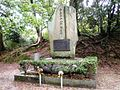 18th Infantry Regiment Memorial.jpg