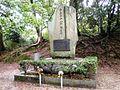 18th Infantry Regiment Memorial.jpg