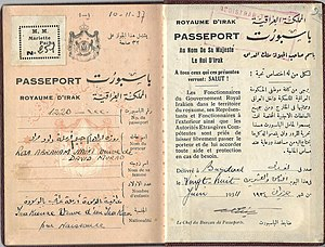 Iraqi passport - 1934 Iraqi passport used up to 1939 for Europe and British Palestine.