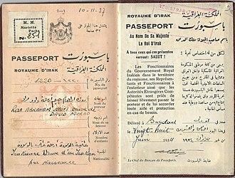 Iraqi passport - 1934 Iraqi passport used up to 1939 for Europe and British Palestine.
