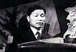 1948.04.05 백남운.jpg