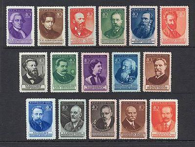 Почтовые марки ссср 1951 год