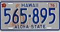 1976 Hawaii license plate 565-895.jpg