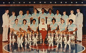 A photograph of the Louisiana Tech women's basketball team which won the first NCAA division I Women's Basketball Tournament