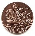 1 песо. Куба. 1994. Парусники - Виктория.jpg
