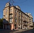 1 Rusovykh Street, Lviv (02).jpg