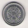 1 centavo de Cruzado BRC de 1986 (verso).png