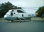 2-H-231.JPG