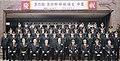 2001년 3월 8일 제11기 소방간부후보생 졸업 및 임용식1.jpg