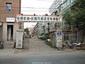 2002年万宝街 - panoramio (1).jpg