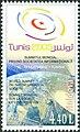2005. Всемирный Саммит по Информационному Обществу в Тунисе.jpg
