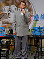 2007TaiwanSportsEliteAwards WarmingUp KHLee.jpg