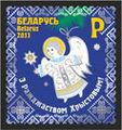 2011. Stamp of Belarus 35-2011-10-24-m2.jpg