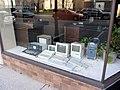 20120315 02 Vintage Computer Display (7158335467).jpg