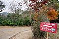 201211Kankakei Shodoshima Kagawa pref Japan19n.jpg