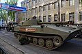 2015-05-07. Репетиция парада Победы в Донецке 014.jpg