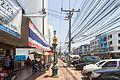 2016-04-09 Krabi Town 24.jpg