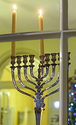 2017 Chanukah in No. 10.jpg