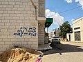 201805 defenseless against settlers violence photoblog8.jpg