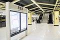 20181020 Platform of Caoying Road Station.jpg