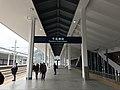 201812 Sign of Qiandaohu Station on Platform 3,4 (1).jpg