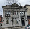 2020 Dec 10 photo of 432 Richards (Canada Permanent Building) 02.jpg