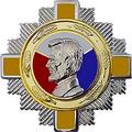 33rd Infantry Brigade distinctive unit insignia.png