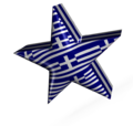 3D plastic greek star1.png