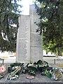 4. Пам'ятник 108 воїнам – односельчанам, загиблим на фронтах ВВВ у с. Медвеже Вушко.JPG