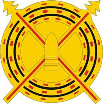 41st Field Artillery Brigade (United States) - Image: 41FABde DUI