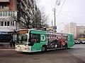4396(2014.12.20)-138- Mercedes-Benz O530 OM906 Citaro (16100345301).jpg
