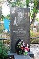 44-216-0052 Могила воїна інтернаціоналіста В. Штепи село Варварівка (2).jpg