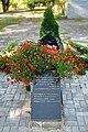 44-216-0072 Братська могила радянських воїнів село Кудряшівка (3).jpg