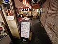4 Chome Koyasumachi, Hachiōji-shi, Tōkyō-to 192-0904, Japan - panoramio (74).jpg