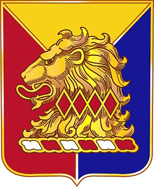 50th Armored Division (United States) - Image: 50 Arm Div DUI