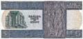 5EGP-1973(2).png