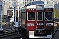 6300系 通勤特急 (4401565158).jpg