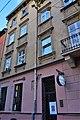 6 Fedorova Street, Lviv.jpg