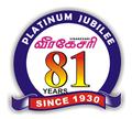 81st Anniversary Logo of Virakesari.png