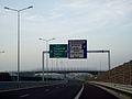 A1 - Arad Airport node.JPG