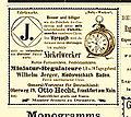 AJU 1893 Jerger.jpg