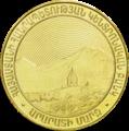 AM-2012-50dram-Ararat.png