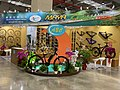 ASIA BICYCLE TRADING COMPANY Exhibition.jpg