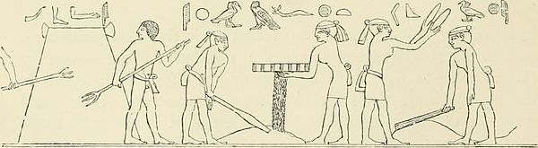 600px-A_history_of_art_in_ancient_Egypt_