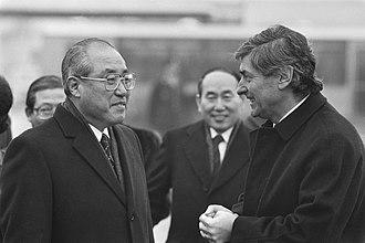 Lho Shin-yong - Image: Aankomst premier Shinyong Lho van Zuid Korea op Schiphol rechts premier Lubbers, Bestanddeelnr 933 8659