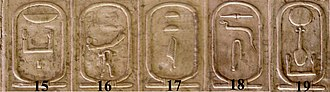 Abydos King List - Cartouches 15 to 19 (Click to enlarge)