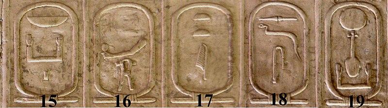 Archivo:Abydos Koenigsliste 15-19.jpg