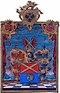 Adelsdiplom - Gelmini von Kreutzhof 1788 - Wappen.jpg