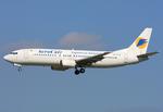 AeroSvit Ukrainian Airlines Boeing 737-400 UR-VVM PRG 2010-9-21.png